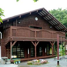 永田みなみ台公園こどもログハウスの写真